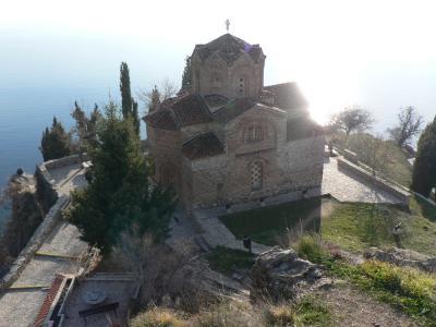 Cerkev sv. Jovana Kaneo