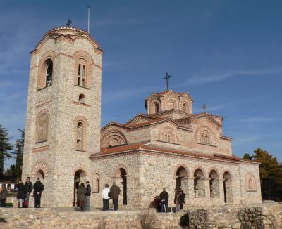 Cerkev sv. Pantelejmona