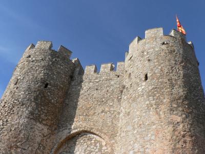 Samuilova trdnjava
