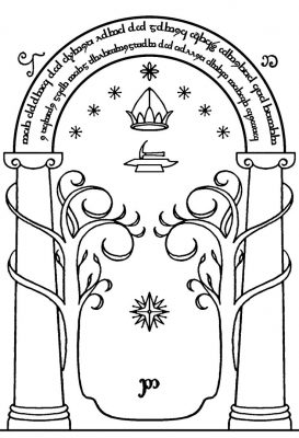 Tolkienova Durinova vrata